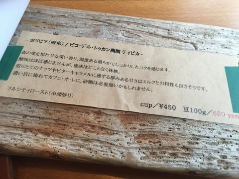 Tottori カルマ    suncl_e0115904_07421396.jpg