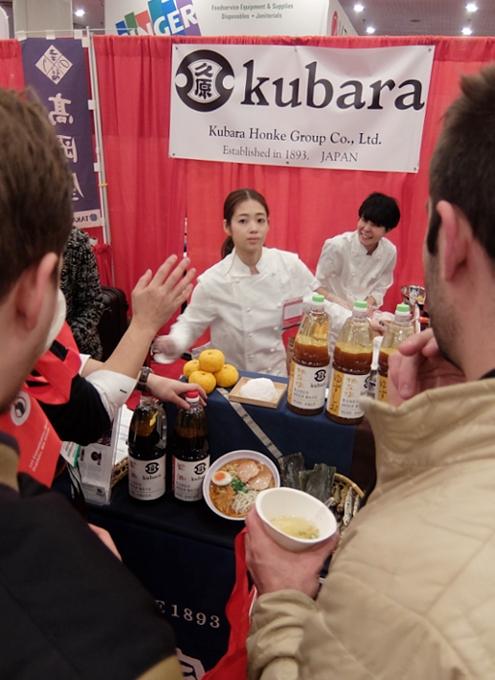 NYレストラン&フードサービスショー、日本のDashi人気、あと龍馬魂_b0007805_10403455.jpg