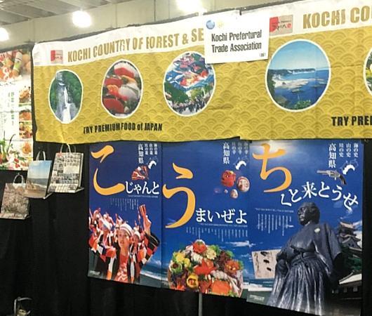NYレストラン&フードサービスショー、日本のDashi人気、あと龍馬魂_b0007805_10404553.jpg