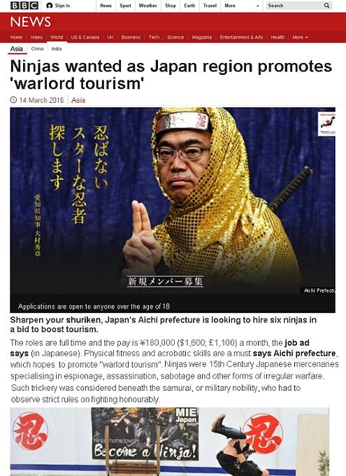 愛知県の「忍者募集」が世界中でニュースに!!! でも、なぜ忍者は注目されるの?_b0007805_20555282.jpg