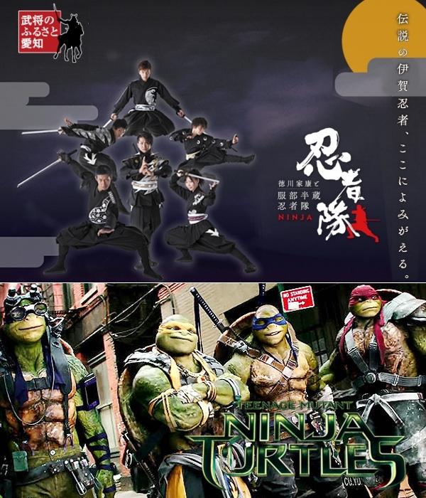 愛知県の「忍者募集」が世界中でニュースに!!! でも、なぜ忍者は注目されるの?_b0007805_2217217.jpg