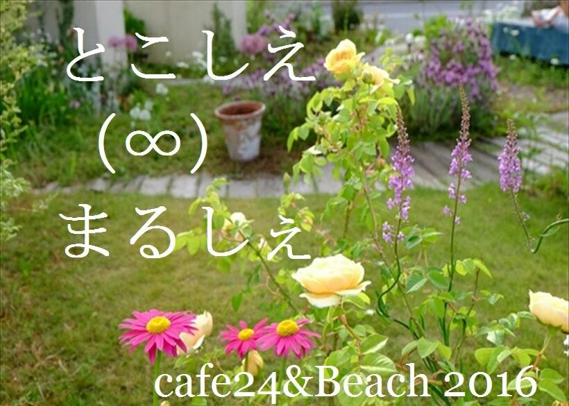 f0113108_20235111.jpg