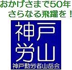 d0264710_2093316.jpg