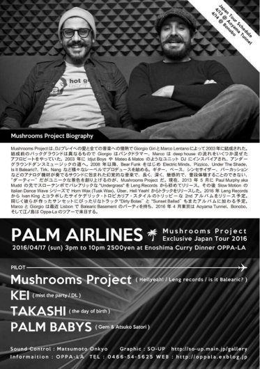 PALM AIR LINES - MUSHROOMS PROJECT / KEI / TAKASHI / PALM BABYS /をパイロットに4/17初フライトです!!!_d0106911_22441480.jpg