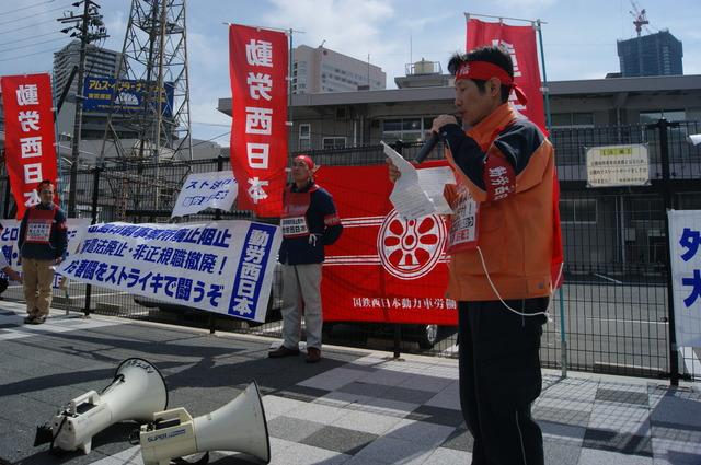 3・16広島印刷事業所ストライキ突入!岡崎執行委員がスト宣言_d0155415_2114285.jpg