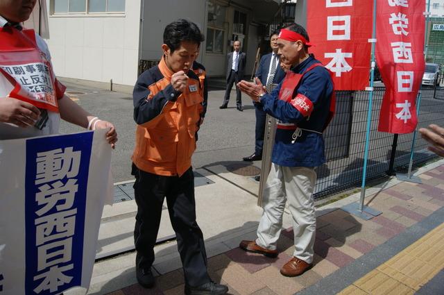 3・16広島印刷事業所ストライキ突入!岡崎執行委員がスト宣言_d0155415_211522.jpg
