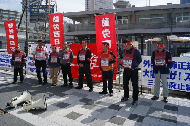 3・16広島印刷事業所ストライキ突入!岡崎執行委員がスト宣言_d0155415_2121555.jpg