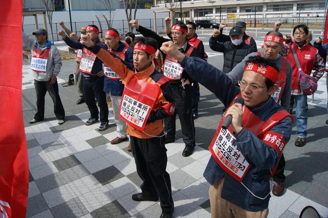3・16広島印刷事業所ストライキ突入!岡崎執行委員がスト宣言_d0155415_213192.jpg