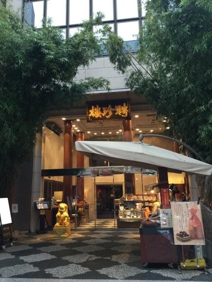 横浜中華街の歩き方_e0071324_00194097.jpeg