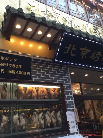 横浜中華街の歩き方_e0071324_18404364.jpeg