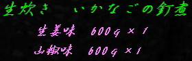 a0068035_23365735.jpg