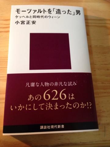 b0291936_00025703.jpg