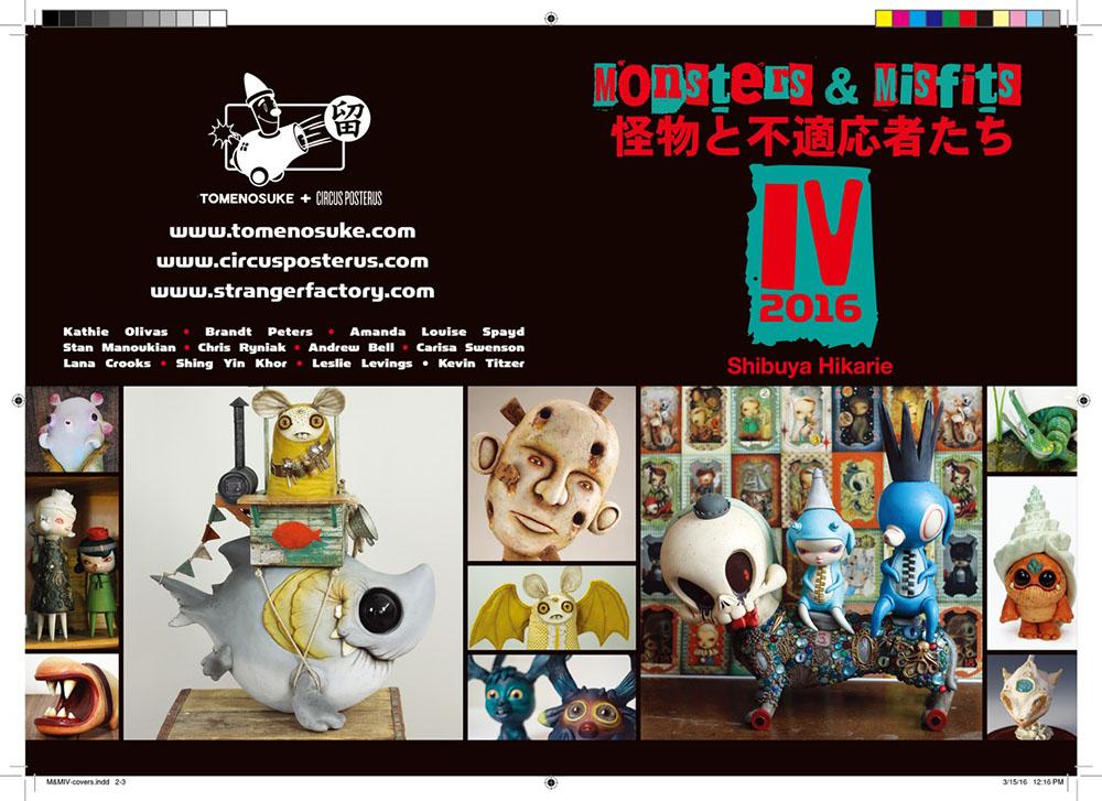 MMIVの展覧会図録、入稿終了_a0077842_9323279.jpg