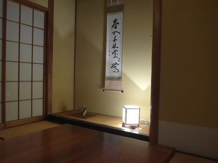 三鷹「虎茶屋」へ行く。_f0232060_12382671.jpg
