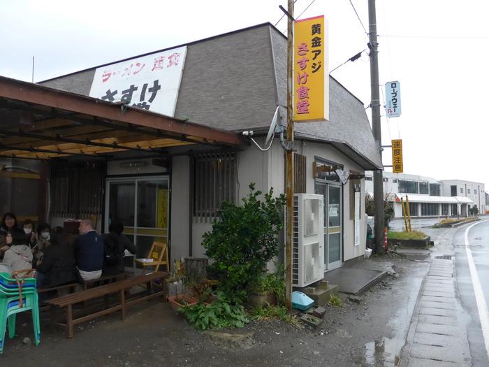 千葉県浜金谷「黄金アジ さすけ食堂」へ行く。_f0232060_1527568.jpg