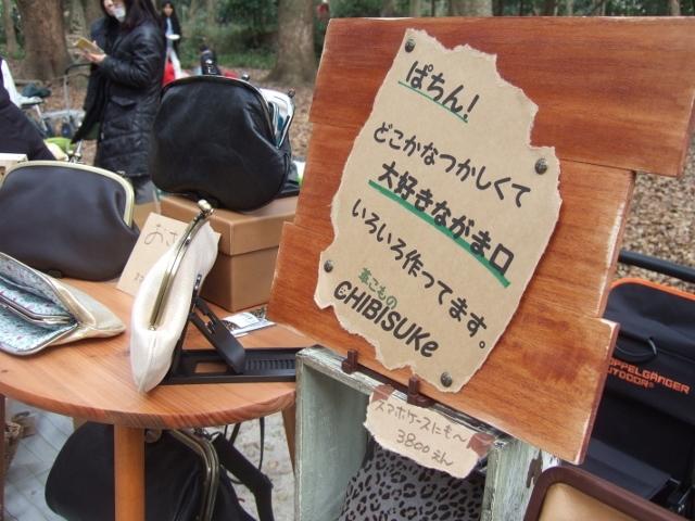 有難うございました 第18回森の手づくり市 京都/下鴨神社_a0306166_19223419.jpg