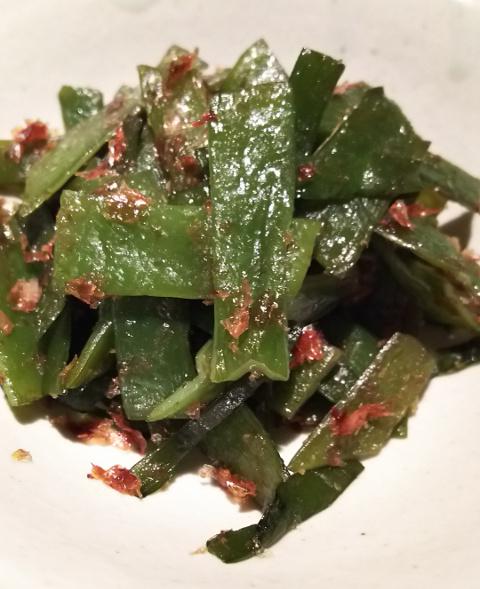 泉岳寺へ移転した「アダン」で美味しいご飯とお酒を♪_b0051666_2040432.jpg