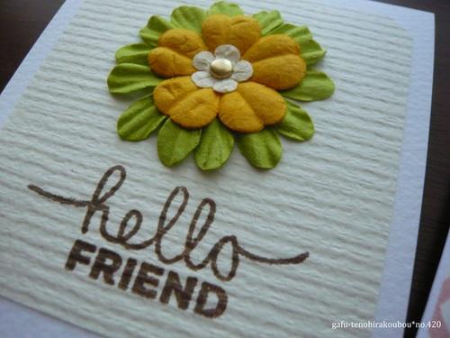 黄×黄緑色の洋、桃色の和でカード作り_d0285885_9534292.jpg