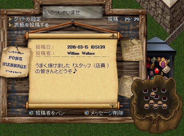 b0125989_9574458.jpg