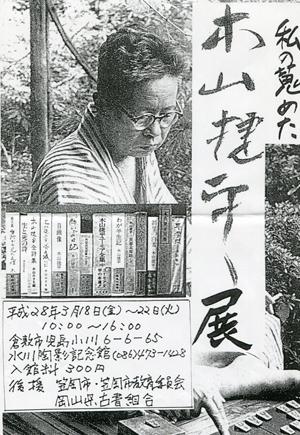 f0307792_19494018.jpg