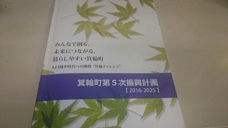 b0177596_16372370.jpg
