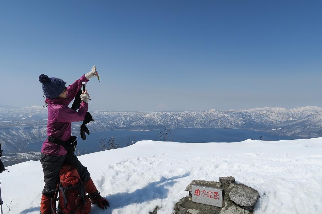 風不死岳北尾根、3月17日-速報版-_f0138096_15154871.jpg