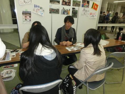 学生ボランティアフォーラムメンバーが遊びに来たぞ☆!_a0080406_17303888.jpg