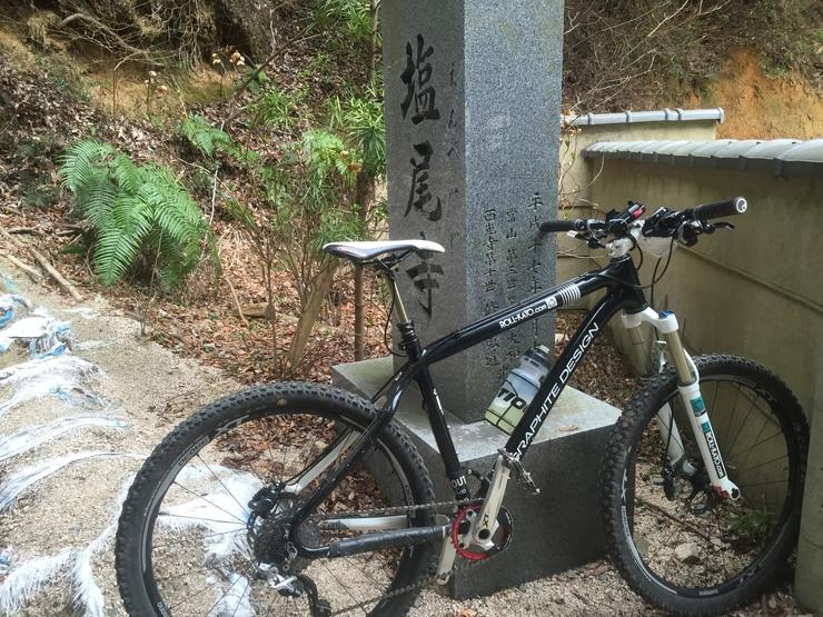 2016.03.08(火) 高級サイクリング(六甲往復)_a0062810_15431351.jpg