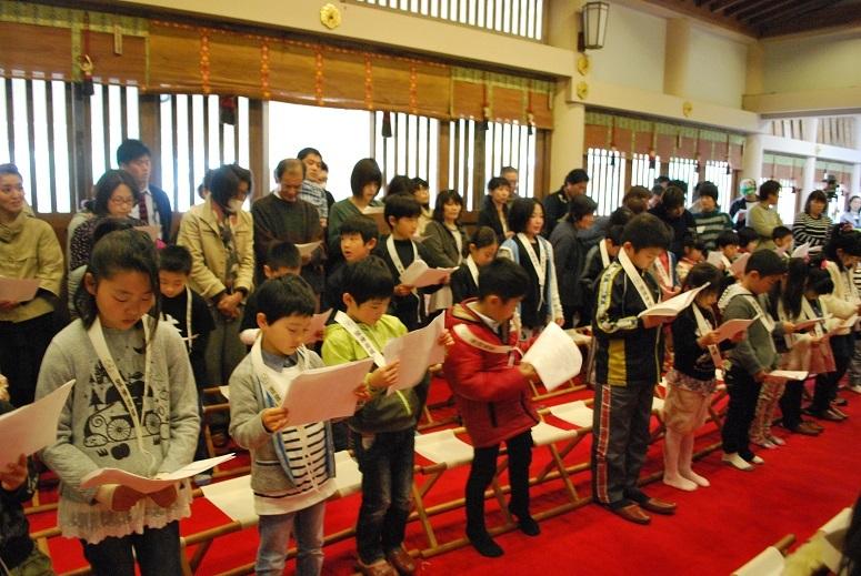 勧学祭 ランドセル清祓・感謝祭_f0067122_16160476.jpg