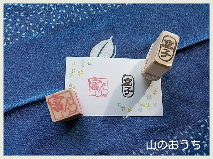 f0085327_20081340.jpg