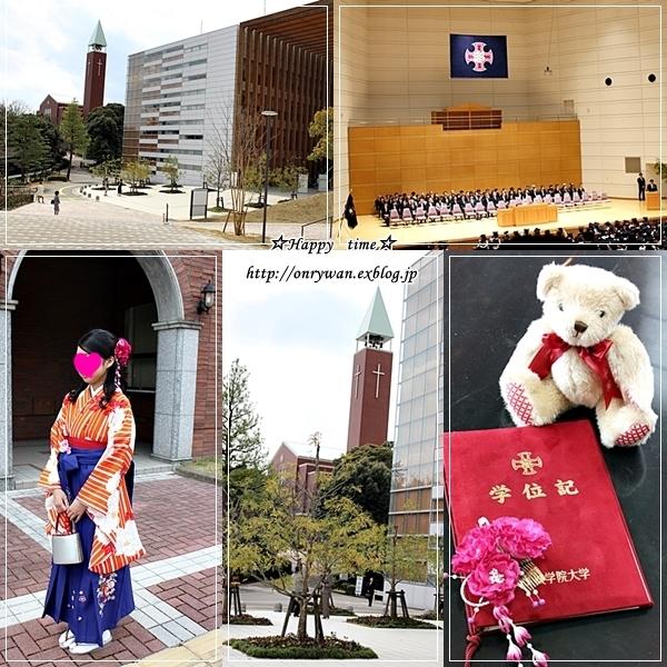 豚の生姜焼き弁当と卒業祝いは鯛めしで♪_f0348032_18462122.jpg