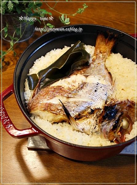 豚の生姜焼き弁当と卒業祝いは鯛めしで♪_f0348032_18463718.jpg