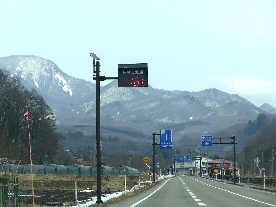 d0012134_1743053.jpg