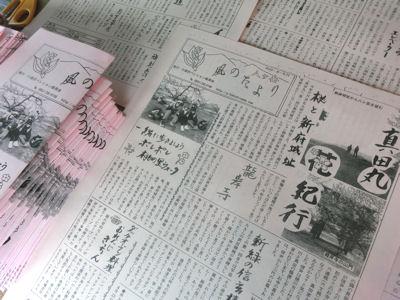 桃の里ウォークは・・・真田丸花紀行!_f0019247_14572323.jpg