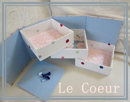 自宅レッスン アコーディオン式の箱 ダストBOX 宝箱 BOOK型 _f0305451_2144387.jpg