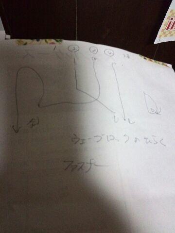 b0342555_17133644.jpg