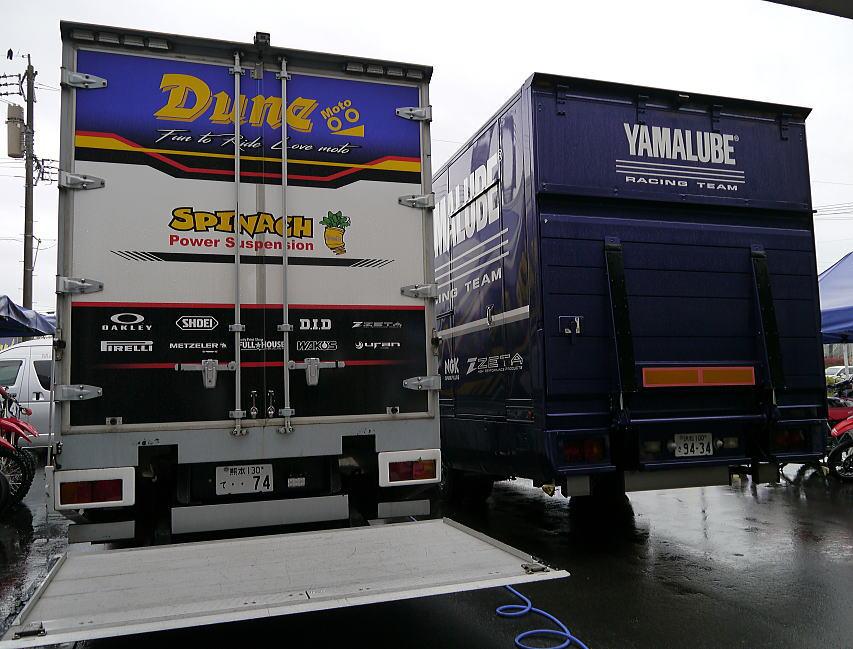 トラックショット!!_f0178858_17291323.jpg