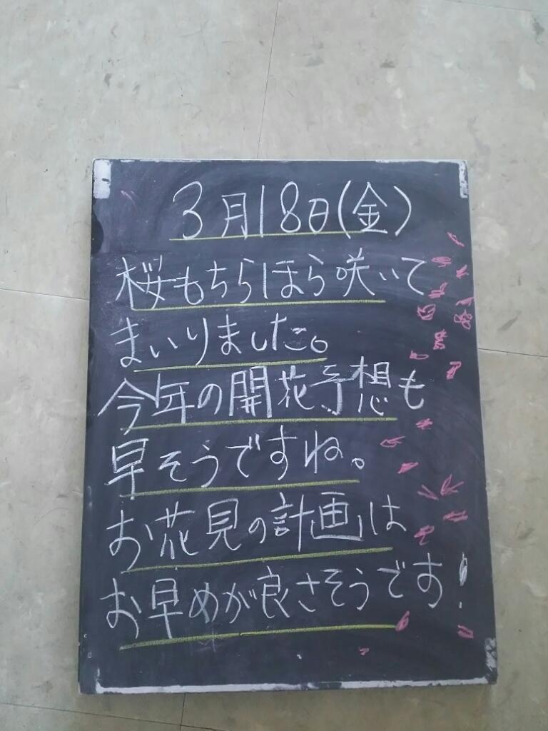 f0152875_08401984.jpg