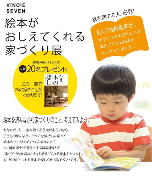b0061387_14505976.jpg