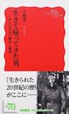 b0072887_1945366.jpg