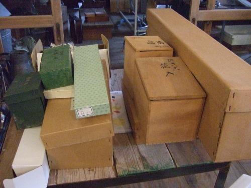 茶道具・骨董品買い取ります。徳島県・香川県・無料出張買取_d0172694_16071658.jpg