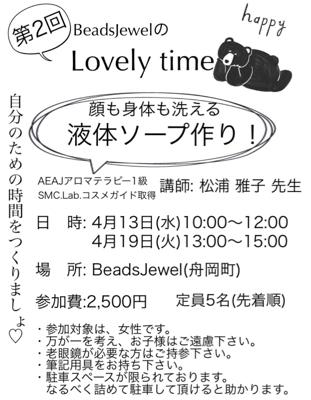 b0113698_08531802.jpg