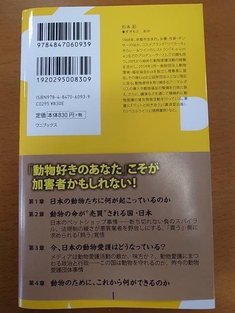 f0197703_09513647.jpg