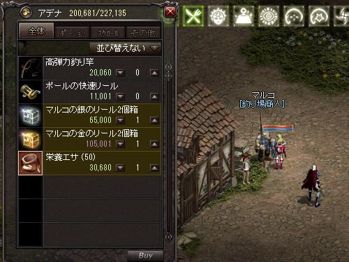 b0056117_07213200.jpg