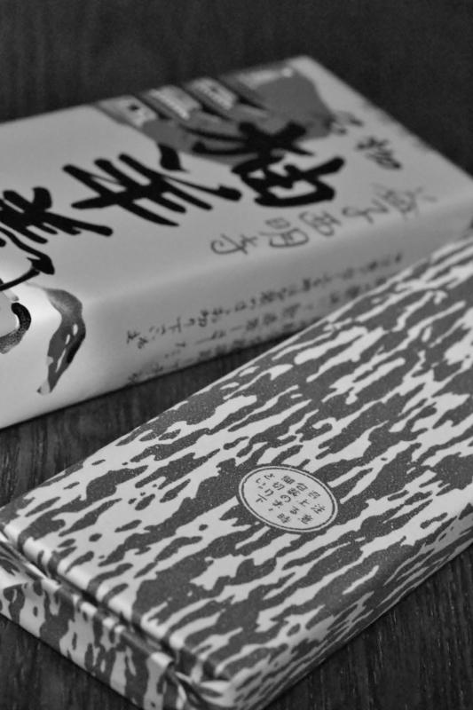 暮らしに素敵な日本茶を! 三月_b0220318_14423144.jpg