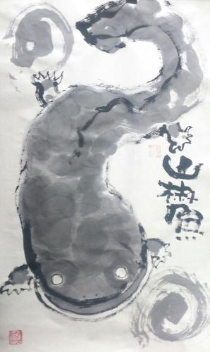 山椒魚                                                                                                 _b0328819_15145283.jpg
