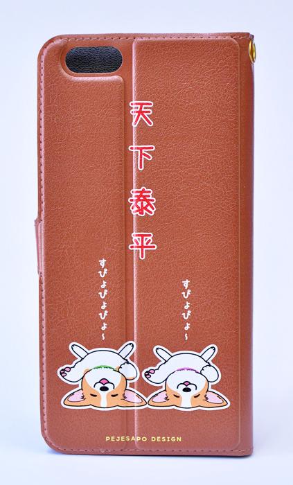 りくくん・くうちゃん 手帳型スマホケース_d0102523_16252535.jpg