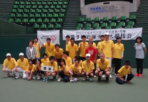 SON・兵庫2015年テニス競技会_b0074547_15185526.jpg