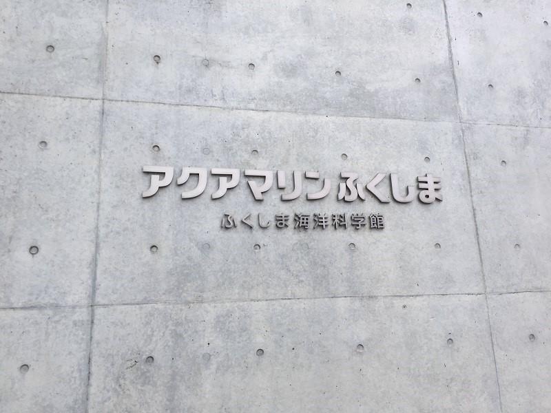 マキちゃんハッスルな1日(^^♪ その参_c0261447_2233655.jpg