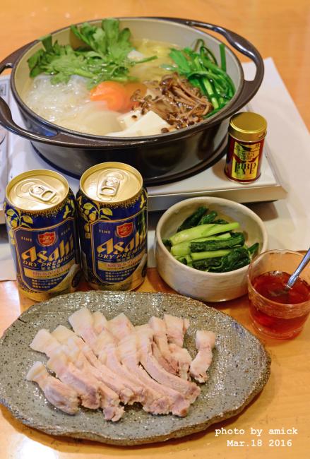 3月19日 土曜日 塩麹豚のお鍋_b0288550_15524577.jpg